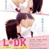 映画「L♡DK ひとつ屋根の下、「スキ」がふたつ。」の評価とネタバレ!無料視聴する方法も紹介!